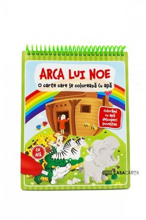 Arca lui Noe - carte de colorat cu apă