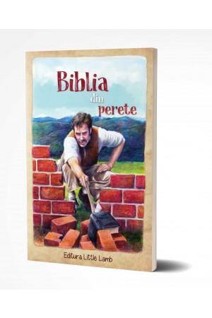 Biblia din perete
