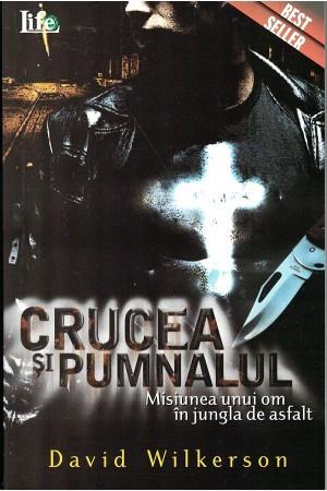 Crucea și pumnalul