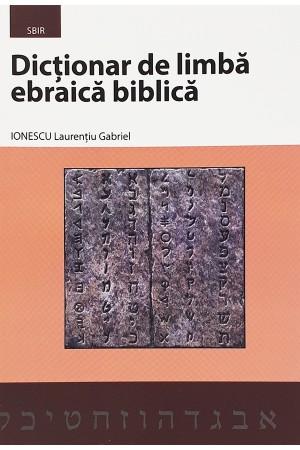 Dicționar de limbă ebraică biblică