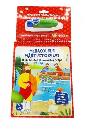 Miracolele Mântuitorului - carte de colorat cu apă