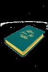 Biblia 052 handmade - model 20