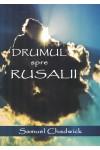 Drumul spre Rusalii