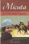 Micuța - fetița din Israel