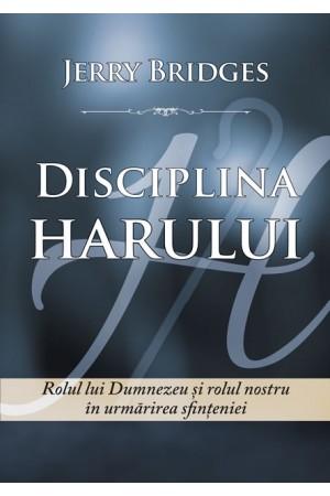 Disciplina harului