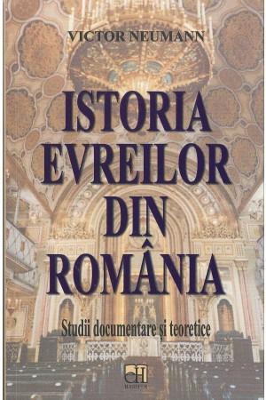 Istoria evreilor din România - Studii documentare și teoretice