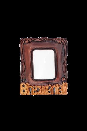 Magnet din lemn foto - Binecuvântat - APM-134R