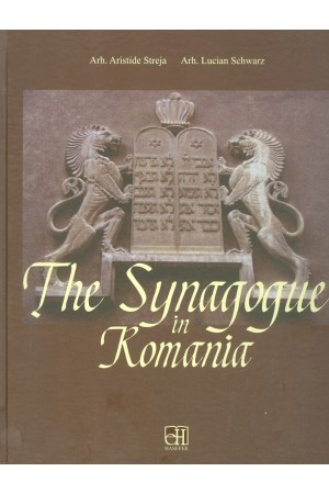 The Synagogue in Romania