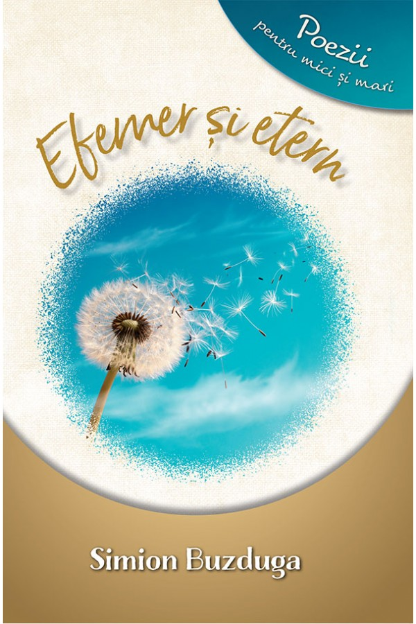 Efemer si etern-Simion Buzduga-front cover