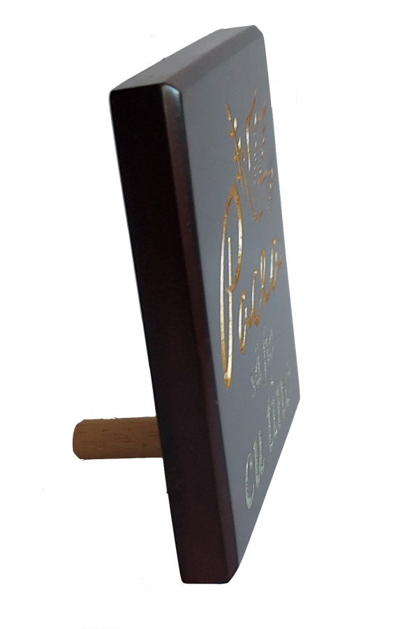 Magnet din lemn - Nădejde - EP20M-667aR