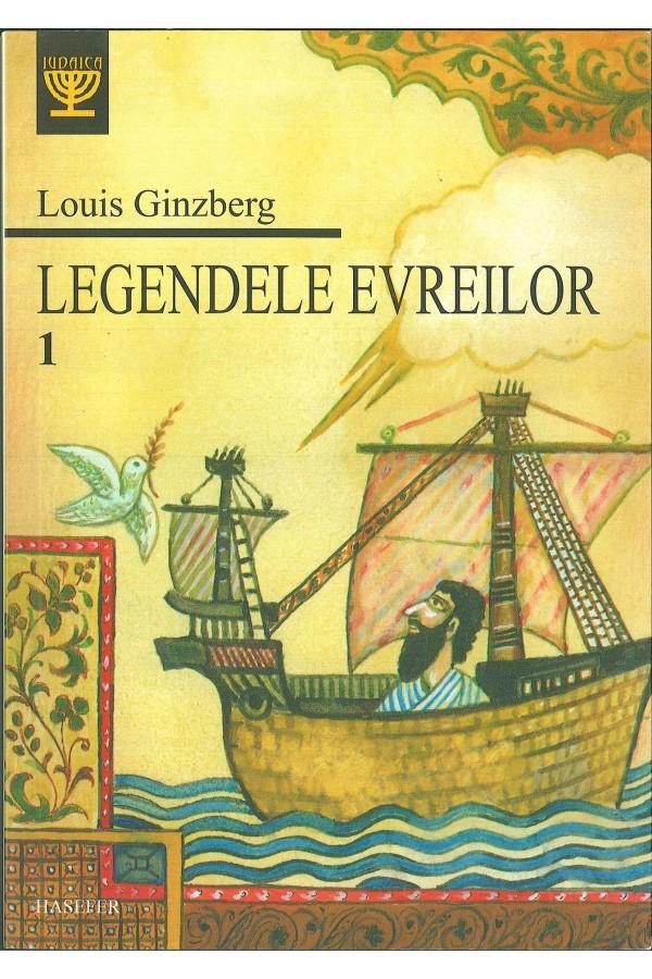 Legendele evreilor - volumul 1