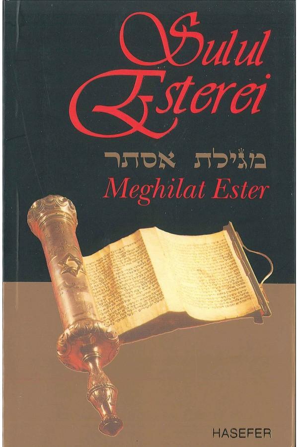Sulul Esterei